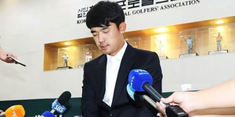 Korean golfer banned for three years after middle finger gesture