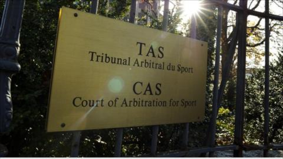 CAS Anti-Doping Division ready to operate in 2019